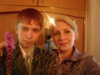 Светлана Кондратьева, 26 декабря , Иркутск, id152417776