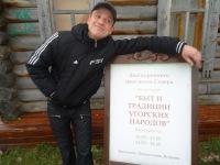 Павул Урняев, 13 октября , Шатки, id186197212