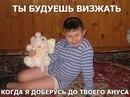 Никита Толмачёв из города Кунгур
