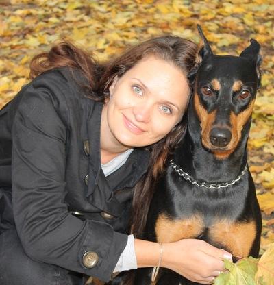Юлия Паплинская, 29 июля 1992, Кривой Рог, id90353715