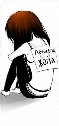 Вика Иванова, 13 декабря , Донецк, id88779175