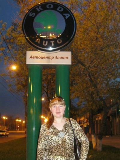 Любовь Дьякова, 7 марта 1985, Нижний Новгород, id144418602