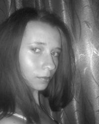 Іра Бурда, 23 июня 1994, Львов, id136538470