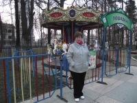 Мария Евтушок, 13 ноября , Москва, id160650713