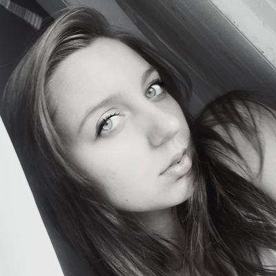 Екатерина Кохан, 23 сентября , Нижний Новгород, id159168228