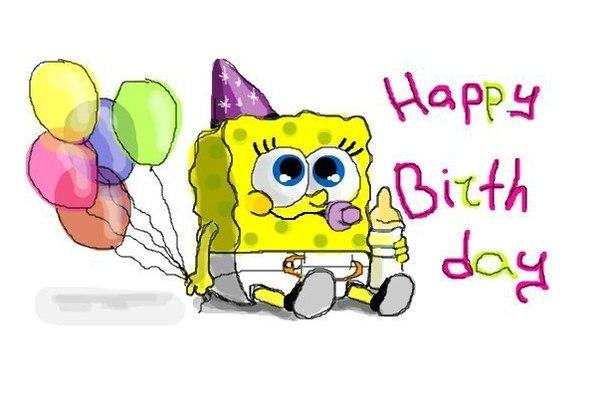 Поздравления с днем рождения на стене вконтакте 734