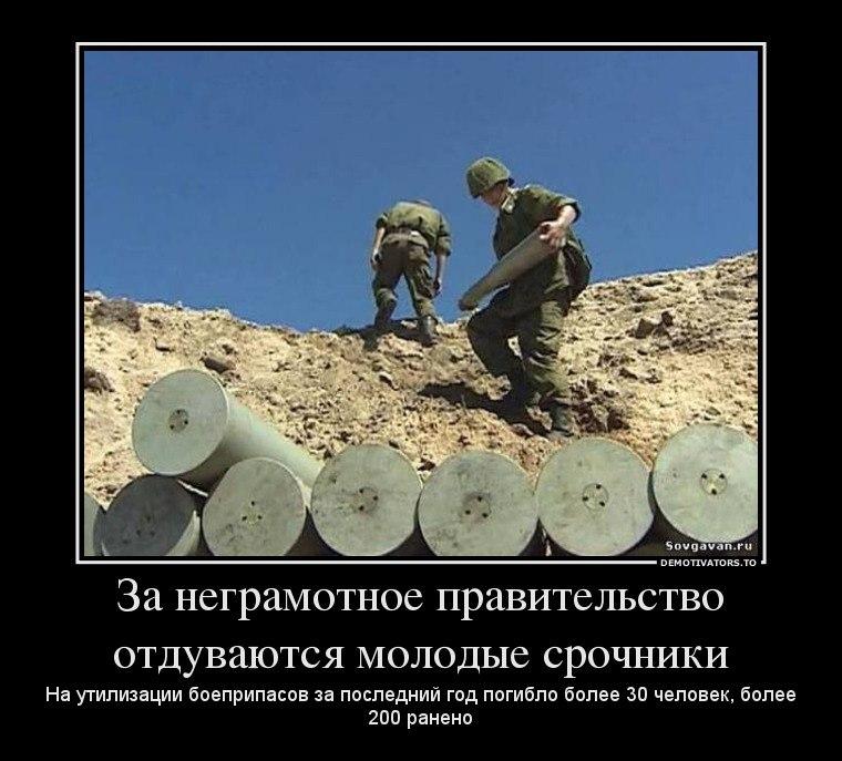 Явно русские народные инструменты картинки распечатать что
