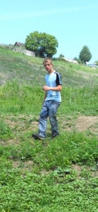 Александр Козлов, 14 июня 1998, Арск, id138312310