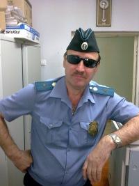 Александр Бутузов, 1 января , Саратов, id159994022
