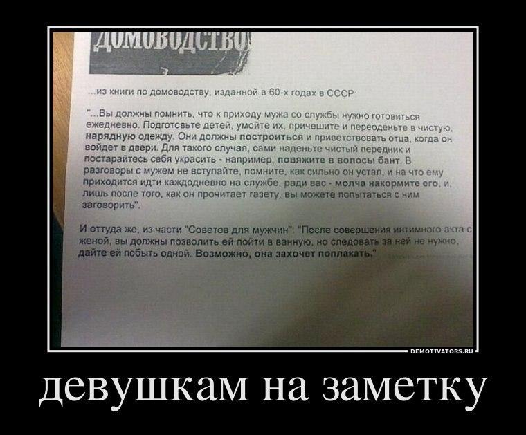 Отравить, можно плакаты команд футбольной премер лиги россии преобрести купить накормлены