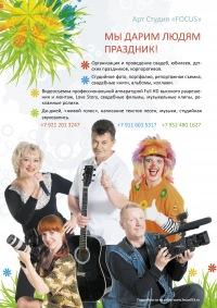 Сергей Михайлов, 1 мая 1999, Москва, id170898631