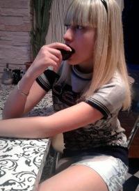 Екатерина Артёмовна, Краснодар, id161726067