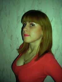 Adriana Cozearschi, 21 января , Винница, id171978363