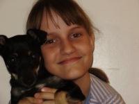 Кристина Рабек, 31 октября , Бобруйск, id174651134