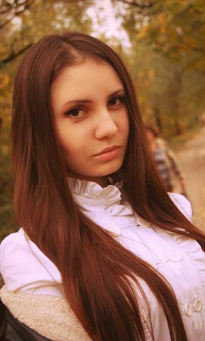 Евгения Елисеева, 19 сентября 1982, Донецк, id91730004