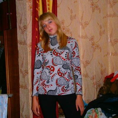 Ирина Арефьева, 9 ноября 1998, Вача, id141846613