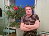 Сергей Куликов, 4 сентября , Пермь, id143909538