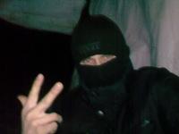 Вячеслав Стоян, 15 января 1985, Москва, id156849253
