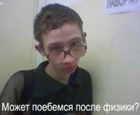 Валерий Власюк, 24 февраля 1996, Днепропетровск, id159494287