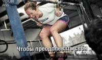 Спортивную Жизнь, 14 января 1984, Челябинск, id161822451