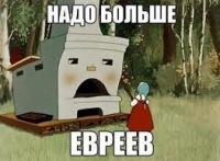 Димитрий Нулев, 25 января , Омск, id173667014