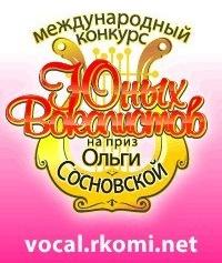 Αлександр Κолесников