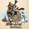 Moscow Holidays