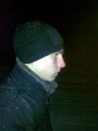 Алексей Шкурметов, 10 июля 1994, Вологда, id129180071
