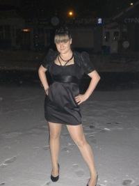 Алина Павалаки, 20 марта 1998, Москва, id164387392
