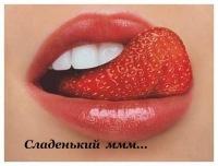 Венера Закирова, 17 июня 1965, Альметьевск, id176653679