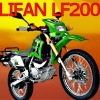 Lifan LF 200 Клуб. Лифан LF 200. Мотоцикл.Кросс