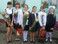 Екатерина Хрущёва, 16 мая 1996, Брянск, id150719455