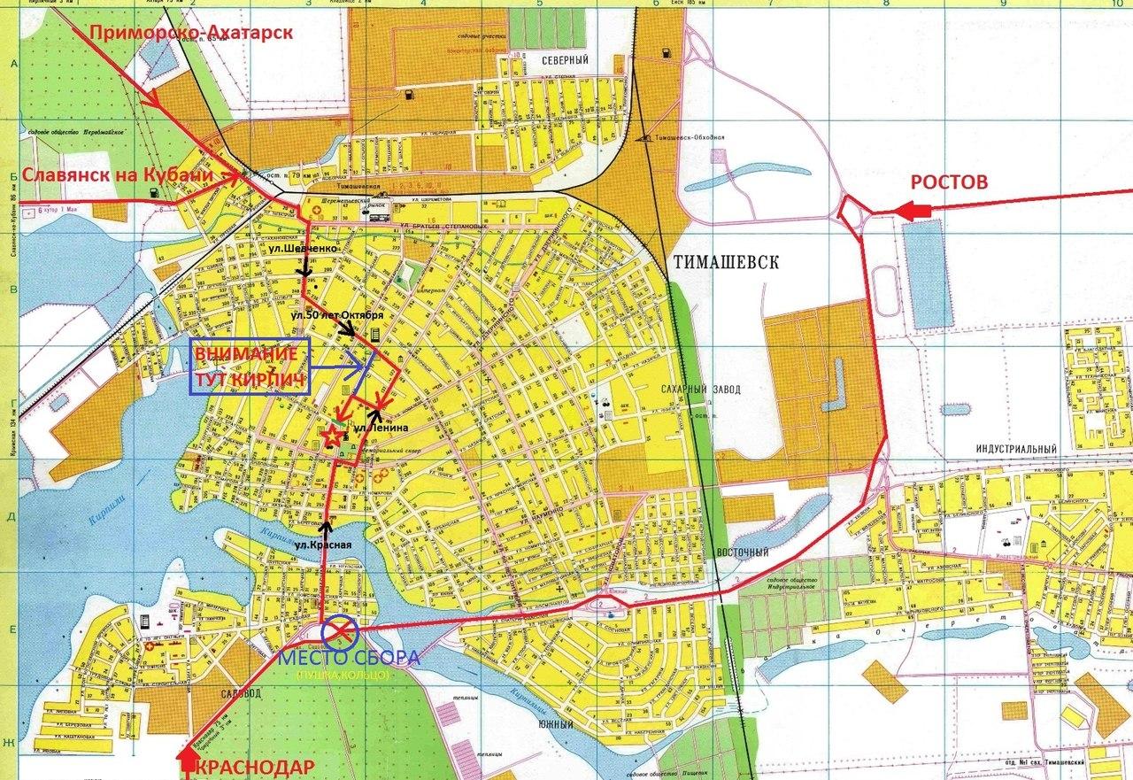 Расписание в красной площади новороссийск 12 фотография