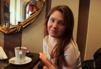 Лера Савенко, 24 февраля 1997, Киев, id170340712
