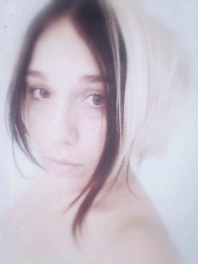 Екатерина Сафронова, 9 февраля 1987, Екатеринбург, id9927166