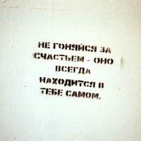 Анна Трошина, 10 марта 1977, Санкт-Петербург, id7656778