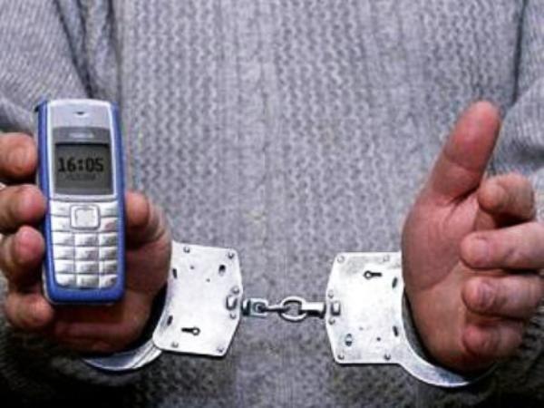 Барнаульские полицейские задержали мошенника