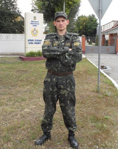 Василий Звягельский, 27 мая 1990, Запорожье, id59384897