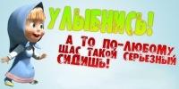 Наська Сюткина, 11 декабря , Буденновск, id156492151
