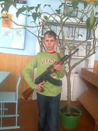 Андрій Ярошик, 5 марта 1996, id157120468