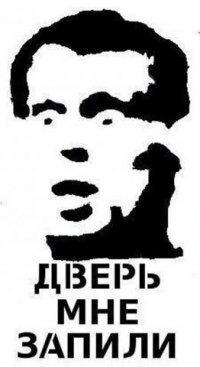 Никита Шевченко, 4 июля 1982, Симферополь, id160665483
