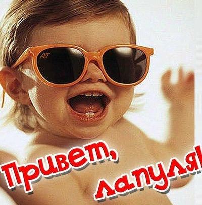 Денис Пугач, 19 декабря 1984, Харцызск, id219466270