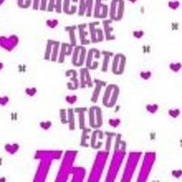 Надя Южакова, 3 апреля , Уфа, id184697459