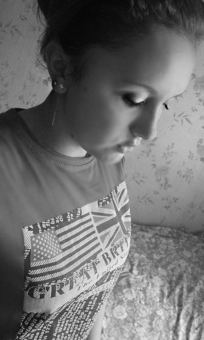 Anastasiya Alexandrovna, 7 июня 1995, Екатеринбург, id224687494