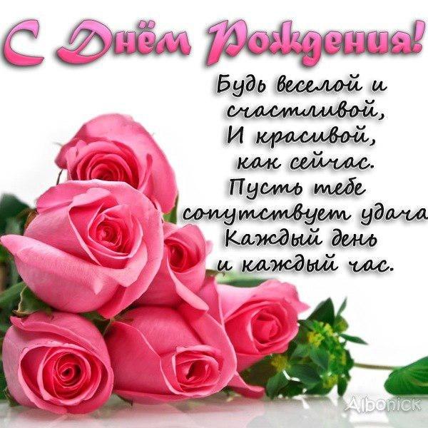 Фото №291319939 со страницы Резиды Сираевой