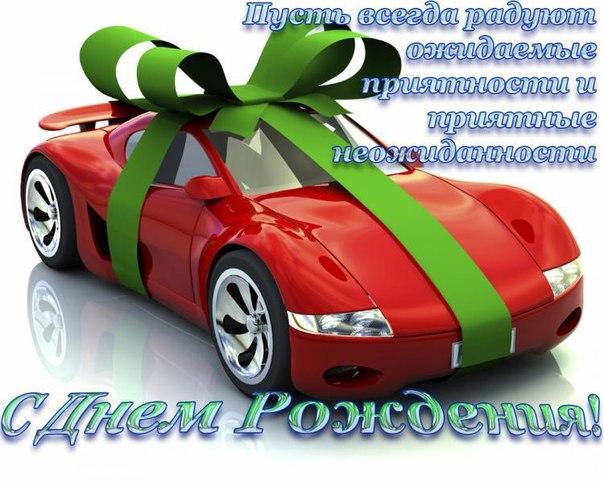 Фото №291328104 со страницы Руслана Ильяшенко