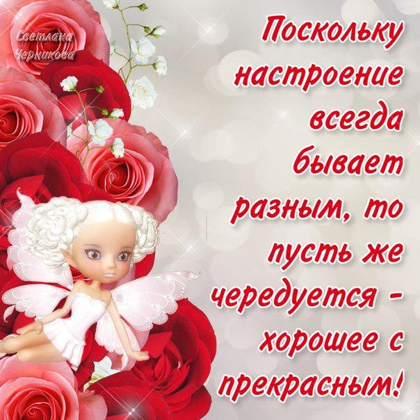 Анастасия Ченчик | ВКонтакте