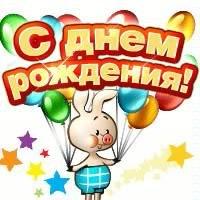Фото №291348474 со страницы Рената Мифтахова