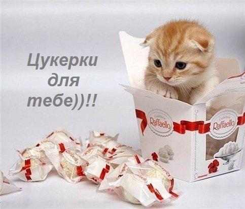 красивые открытки для подруги: