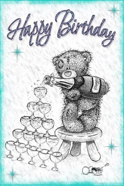 Чёрно-белая открытка с днем рождения